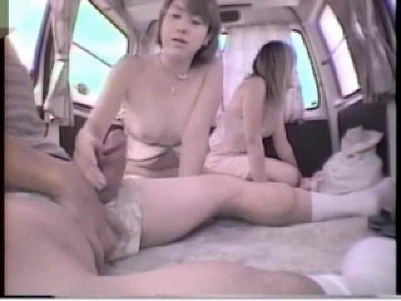 大学教授がワンボックスカーで援助しちゃいました。vol.9 車 われめAV動画紹介 93連発 74
