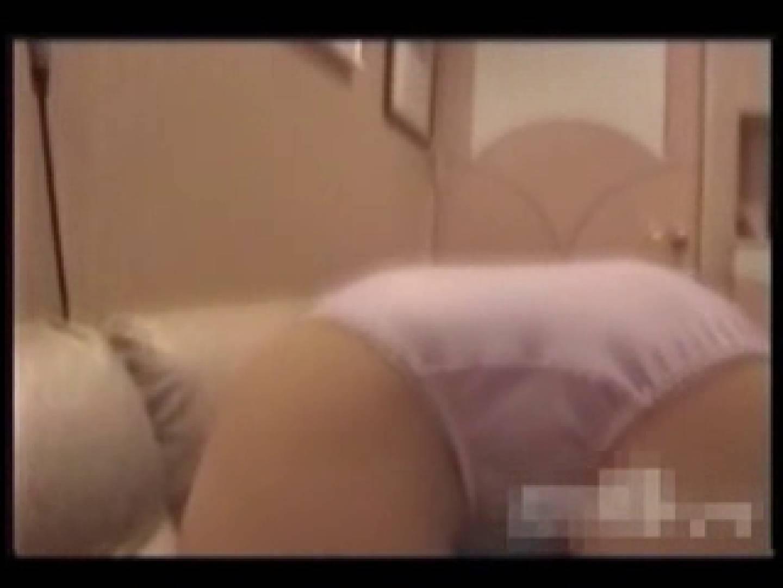テレクラで知り合った女と ホテル おまんこ動画流出 58連発 14