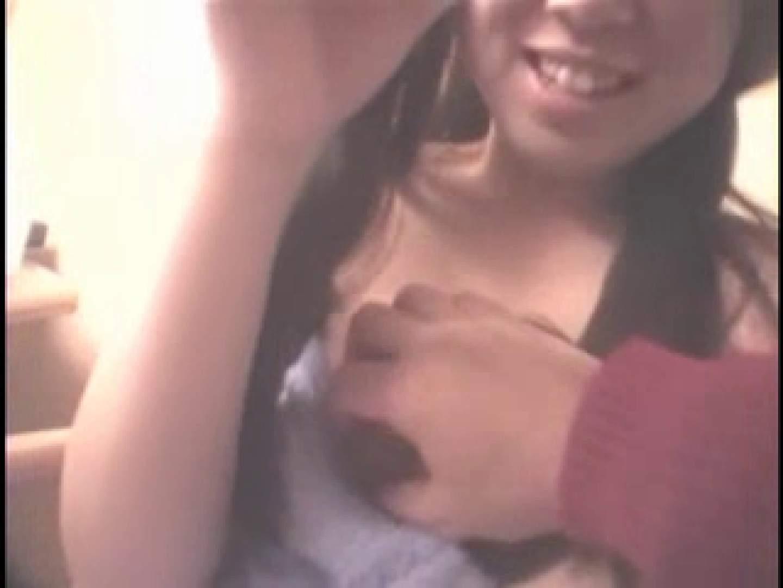 都内で行われえるスワップパーティVol.05 美女OL ワレメ無修正動画無料 83連発 80