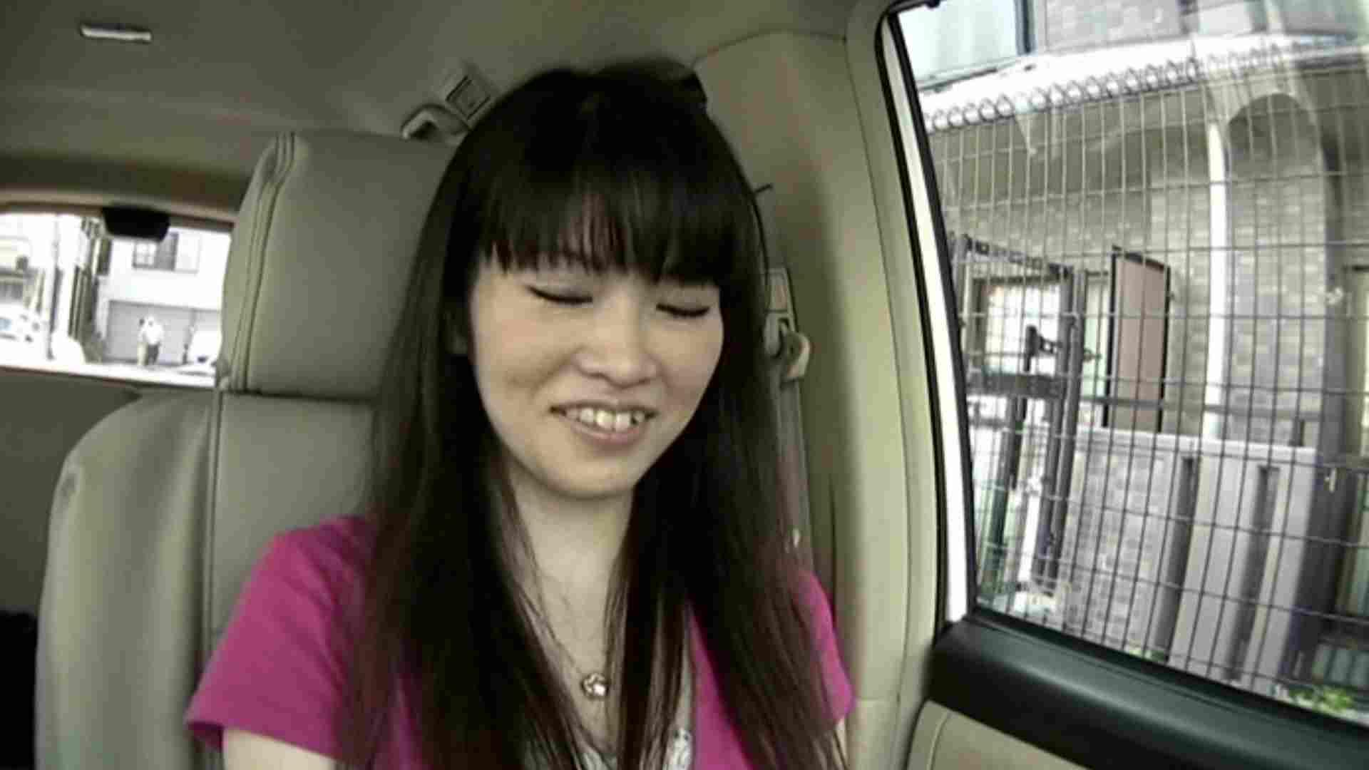 素人ナンパ本番撮り!出会い系でGET!Vol.06 オナニー 盗撮動画紹介 100連発 54