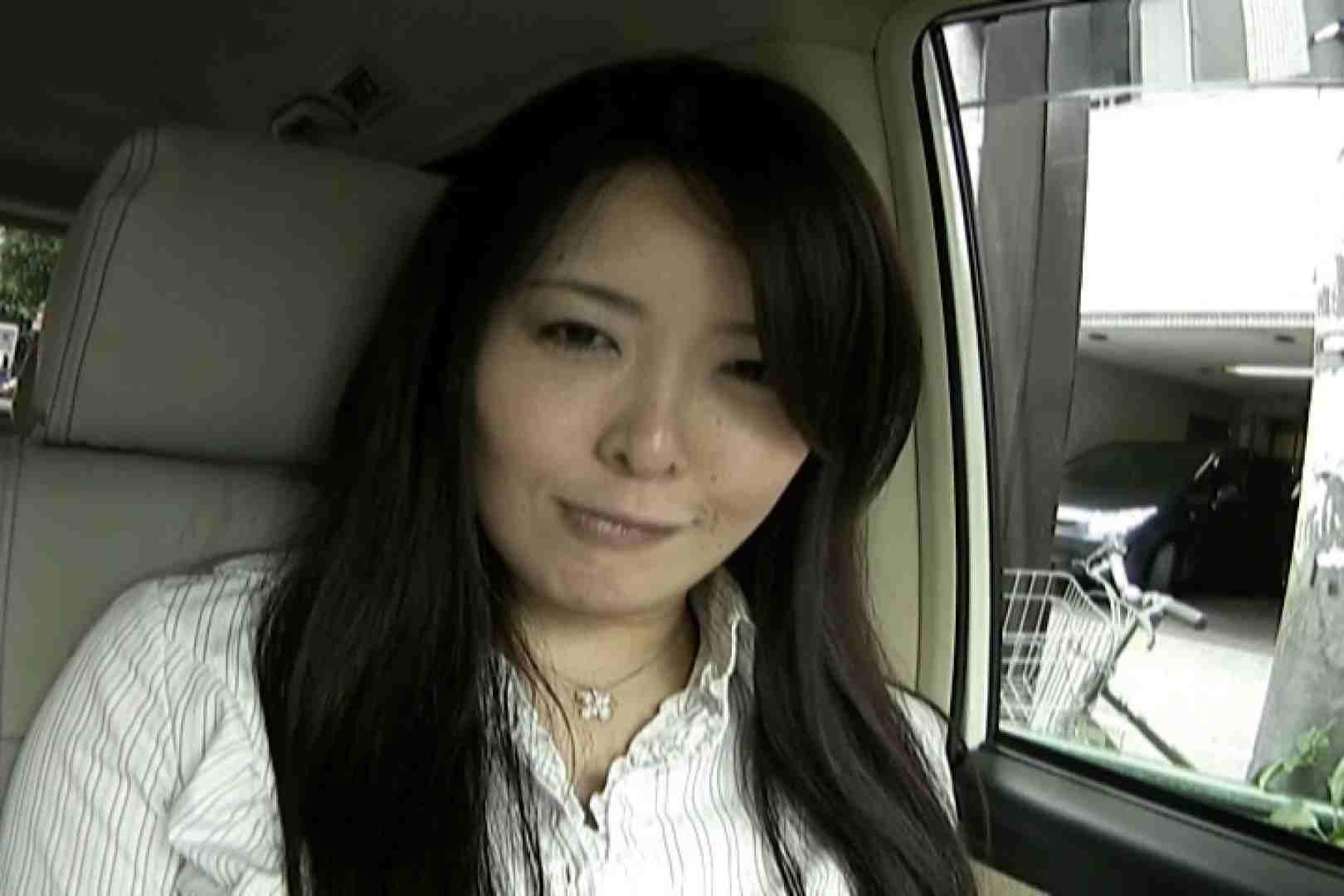 素人ナンパ本番撮り!出会い系でGET!Vol.12 人妻 性交動画流出 64連発 26