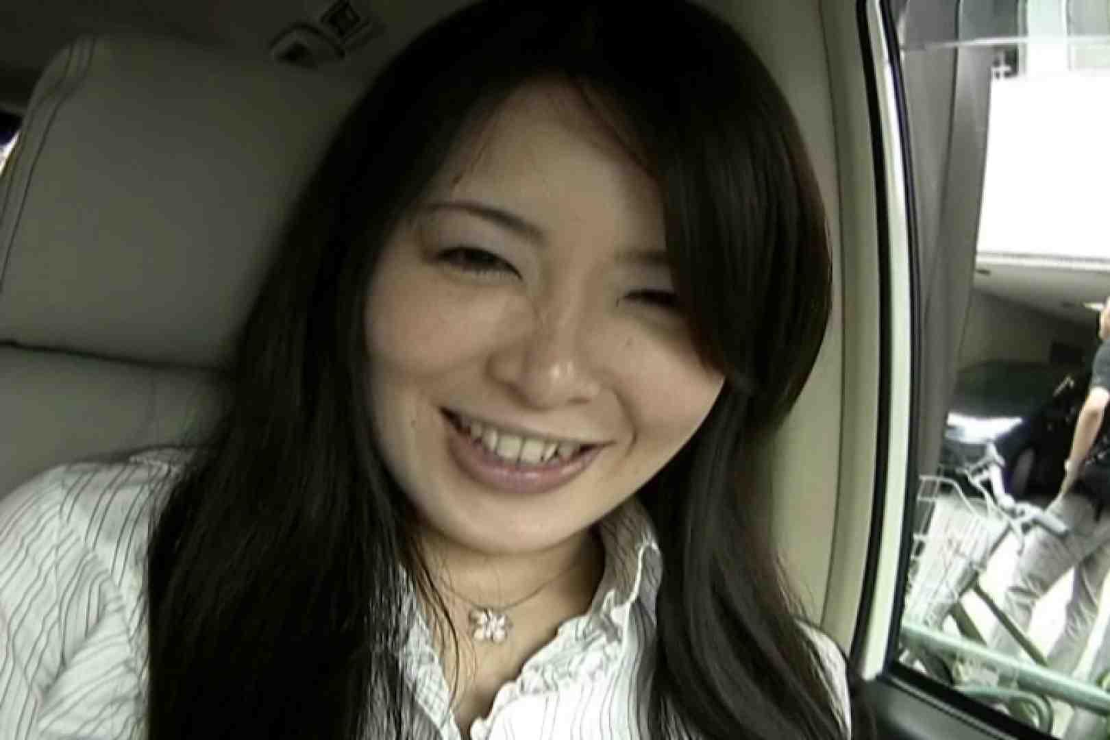 素人ナンパ本番撮り!出会い系でGET!Vol.12 出会い系 | ナンパ  64連発 29