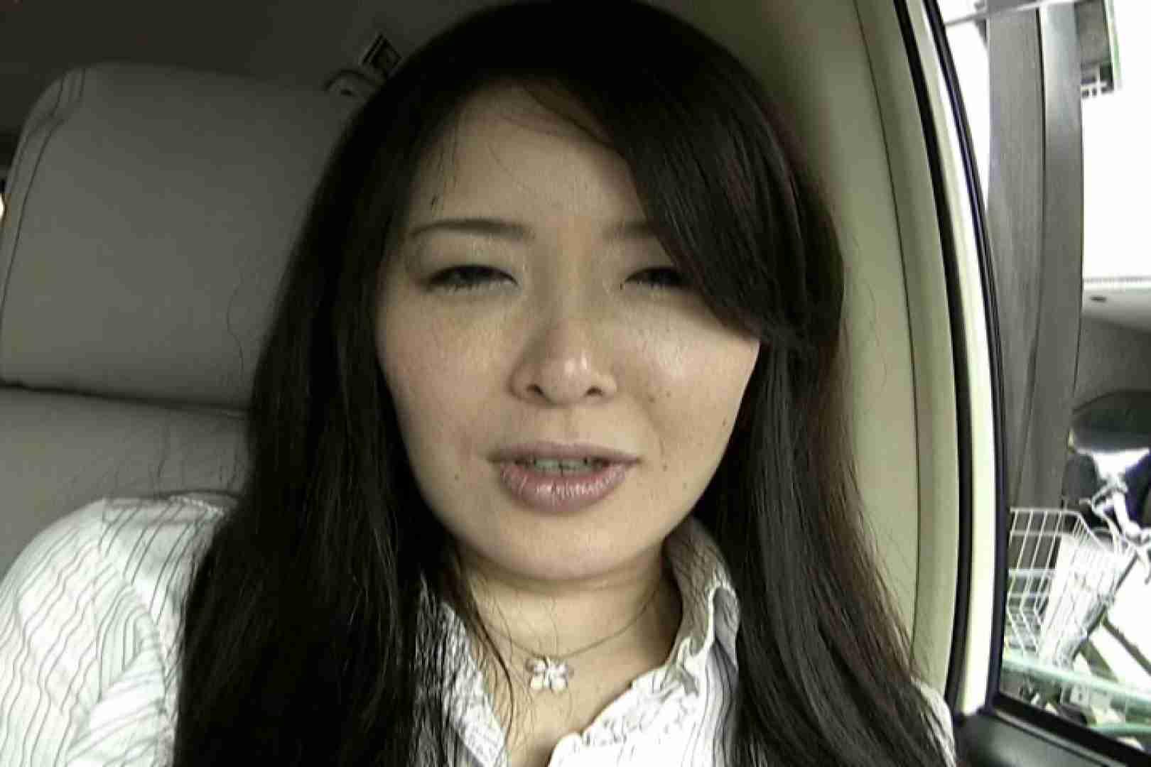 素人ナンパ本番撮り!出会い系でGET!Vol.12 人妻 性交動画流出 64連発 33
