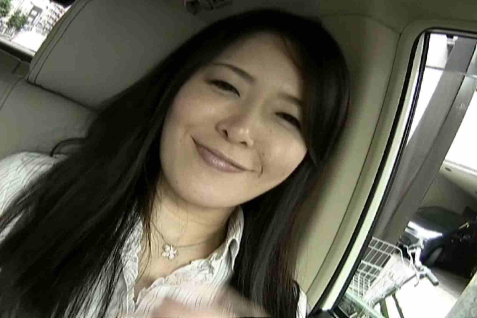素人ナンパ本番撮り!出会い系でGET!Vol.12 人妻 性交動画流出 64連発 47