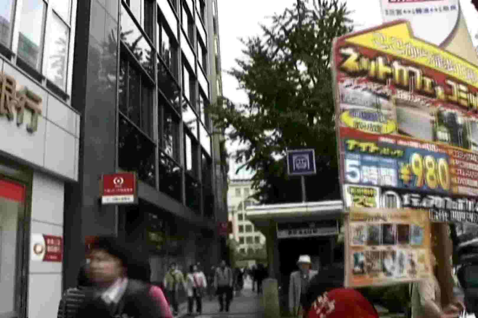 ハイビジョンパンチラ オッテQさんの追跡パンチラ制服女子編Vol.04 美女OL   追跡  44連発 1