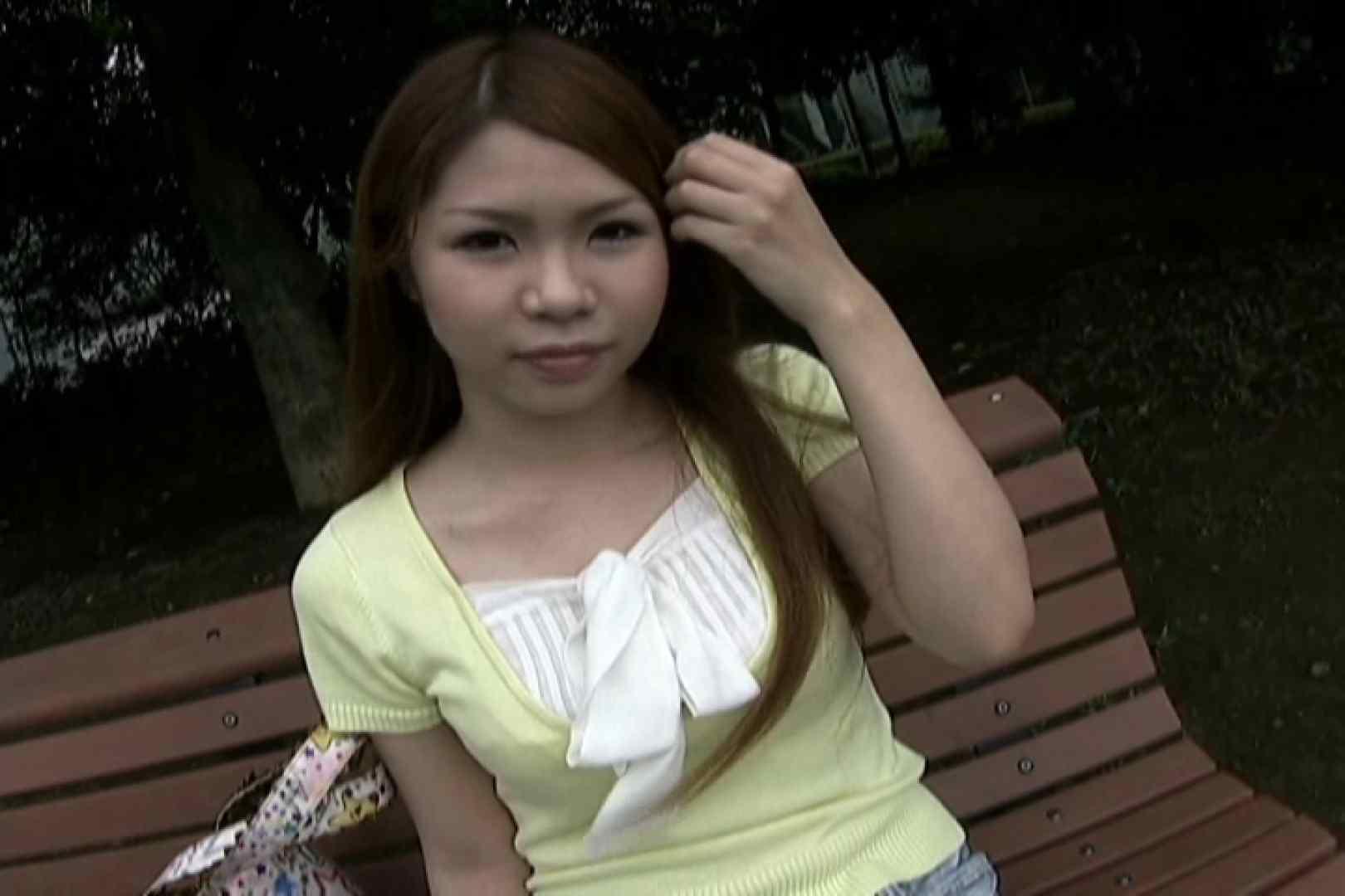 素人ナンパ本番撮り!出会い系でGET!Vol.17 おっぱい娘 エロ無料画像 95連発 14