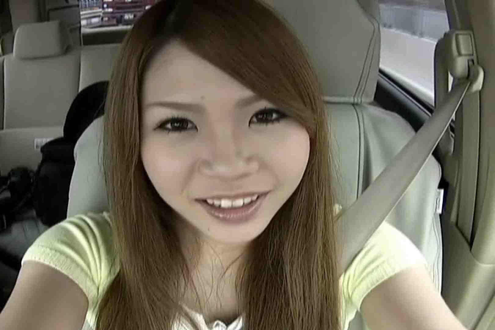 素人ナンパ本番撮り!出会い系でGET!Vol.17 ホテル | 美女  95連発 31