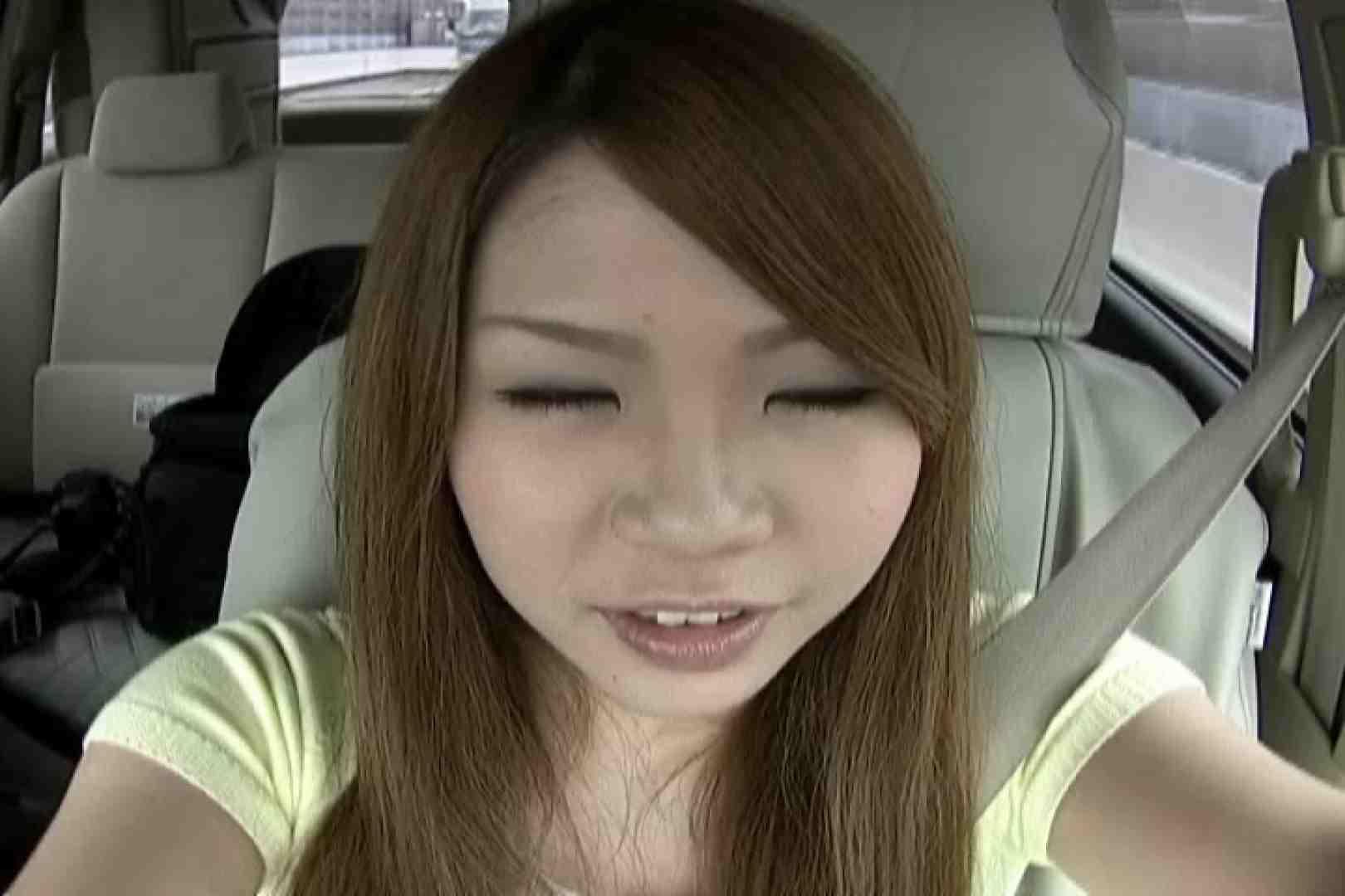 素人ナンパ本番撮り!出会い系でGET!Vol.17 おっぱい娘 エロ無料画像 95連発 34