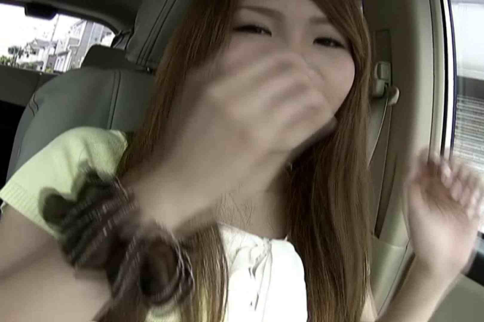 素人ナンパ本番撮り!出会い系でGET!Vol.17 ホテル  95連発 90