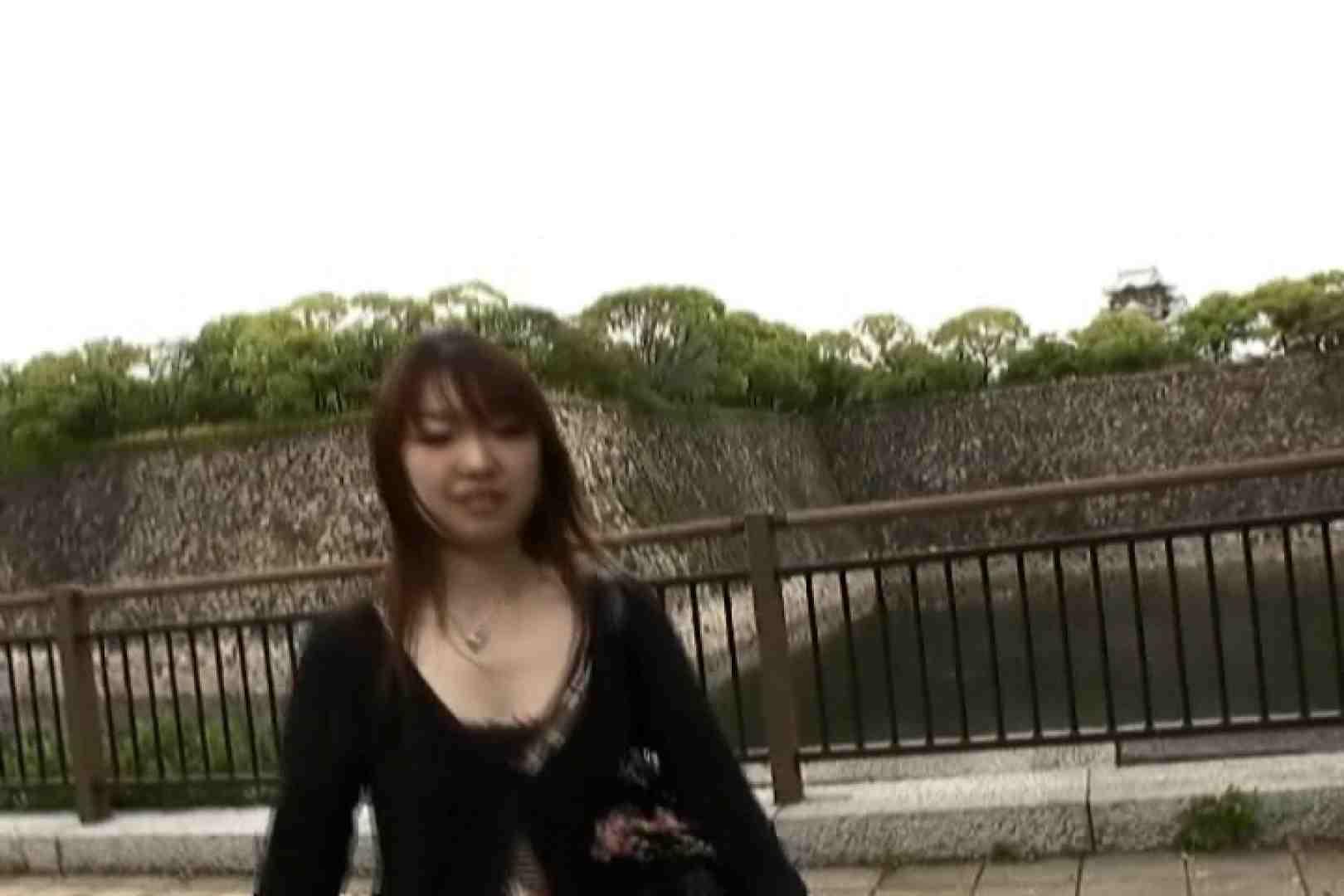 ハイビジョンパンチラ オッテQさんの追跡パンチラ階段編Vol.04 美女OL  76連発 40