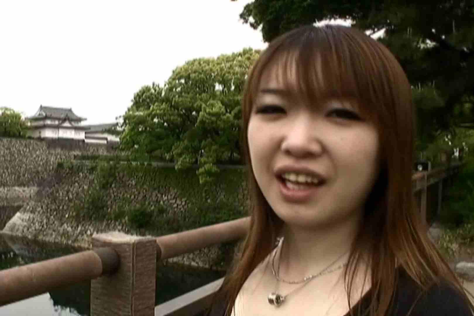 ハイビジョンパンチラ オッテQさんの追跡パンチラ階段編Vol.04 美女OL   追跡  76連発 45