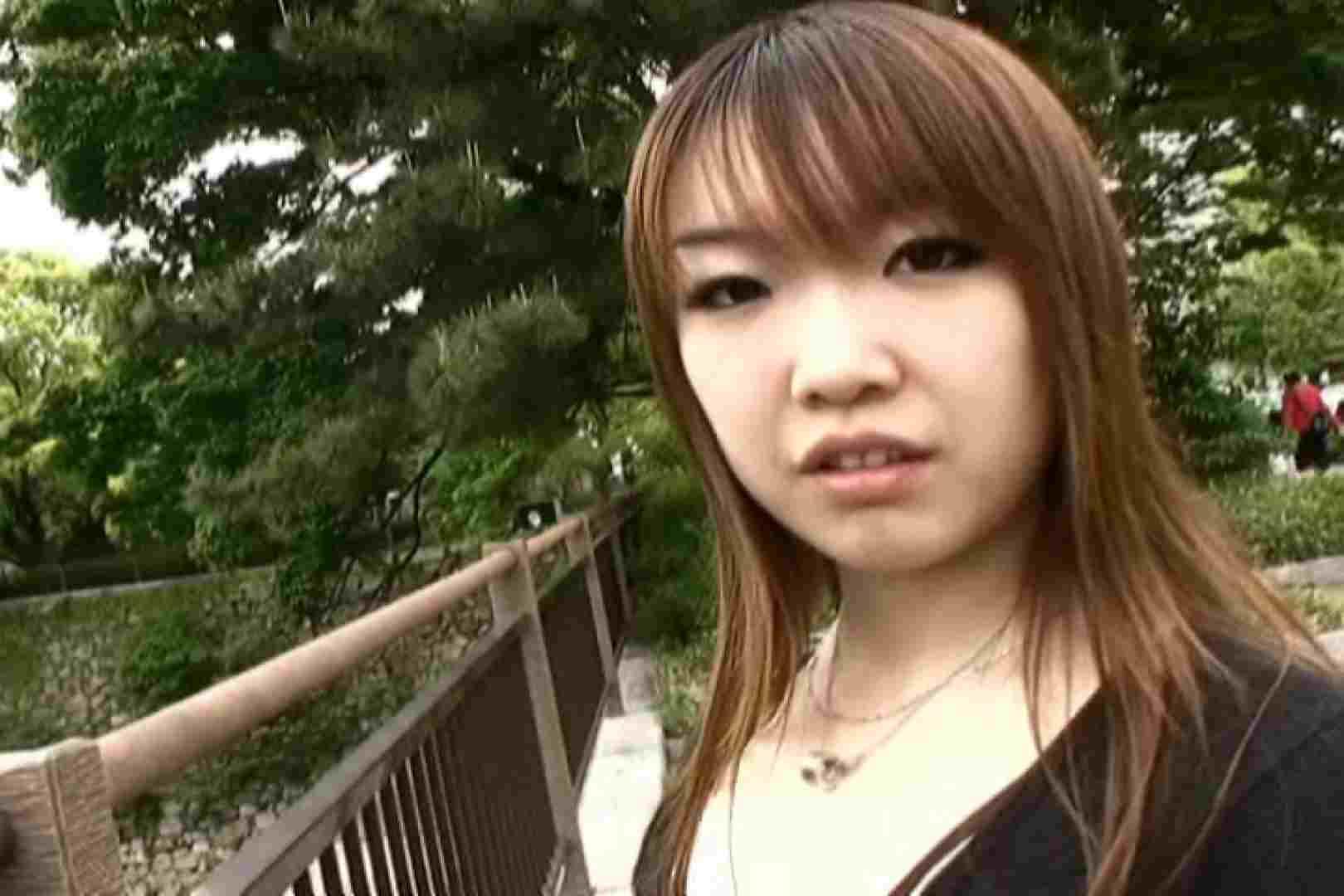 ハイビジョンパンチラ オッテQさんの追跡パンチラ階段編Vol.04 チラ見え画像 われめAV動画紹介 76連発 46