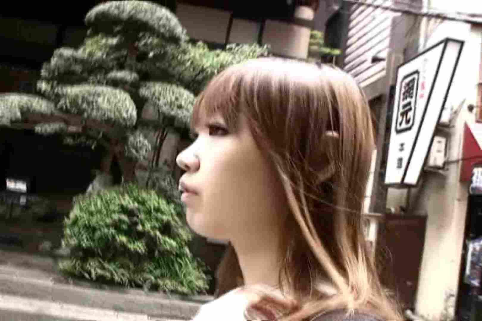 ハイビジョンパンチラ オッテQさんの追跡パンチラ階段編Vol.04 チラ見え画像 われめAV動画紹介 76連発 54