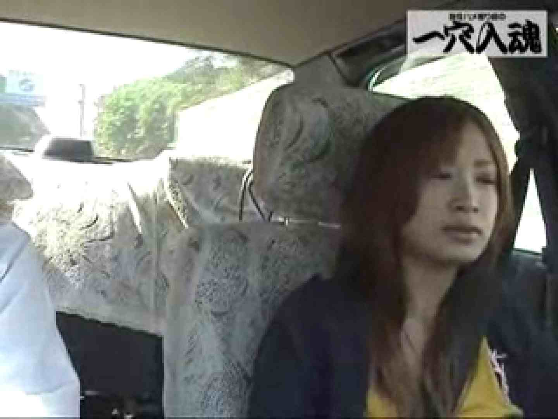 一穴入魂 アイドル並み可愛さのみわに入魂 前編 SEXプレイ エロ画像 39連発 3