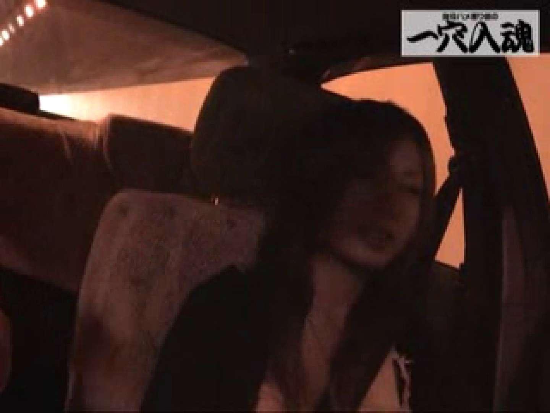 一穴入魂 アイドル並み可愛さのみわに入魂 前編 アイドル | レズ娘  39連発 6