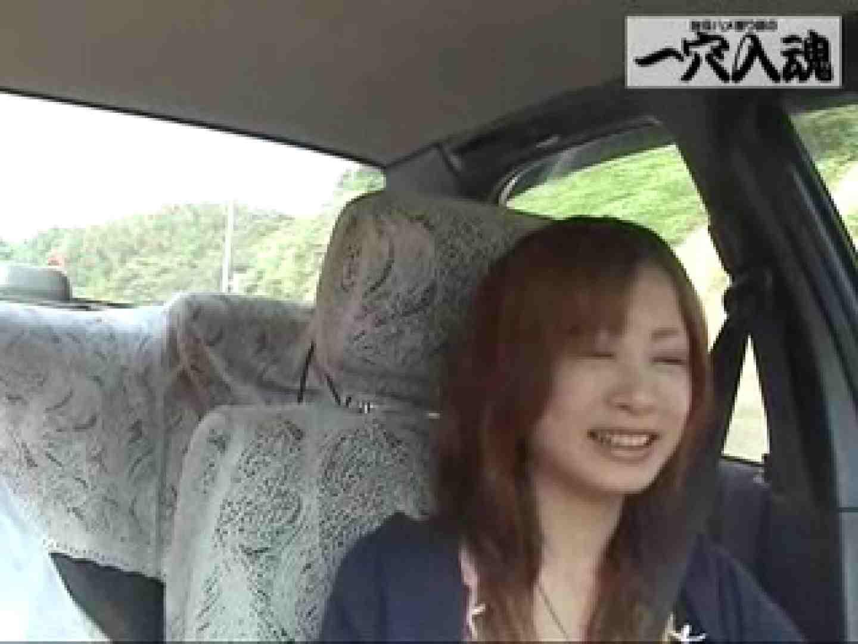 一穴入魂 アイドル並み可愛さのみわに入魂 前編 アイドル  39連発 15
