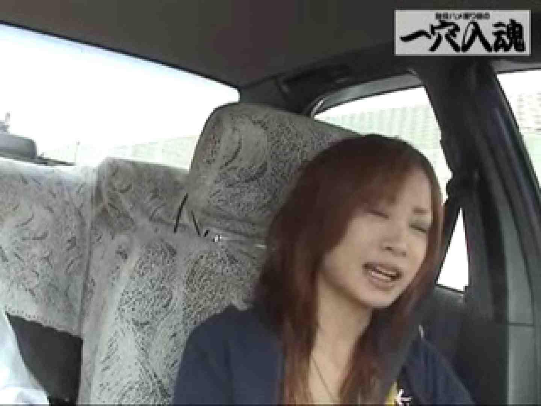 一穴入魂 アイドル並み可愛さのみわに入魂 前編 SEXプレイ エロ画像 39連発 23