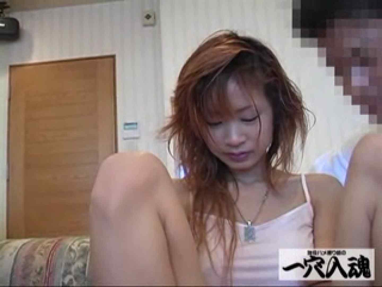 一穴入魂 アイドル並み可愛さのみわに入魂 前編 SEXプレイ エロ画像 39連発 38