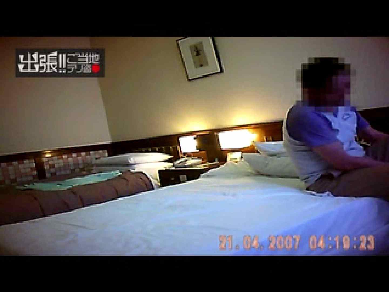 出張リーマンのデリ嬢隠し撮り第2弾vol.5 投稿 戯れ無修正画像 104連発 19
