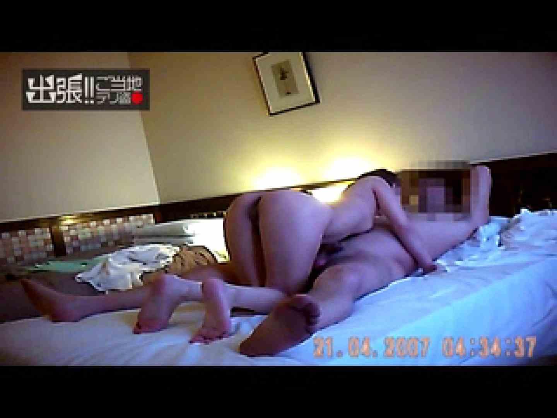 出張リーマンのデリ嬢隠し撮り第2弾vol.5 投稿 戯れ無修正画像 104連発 43