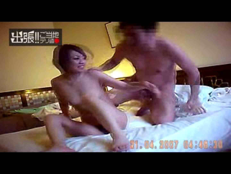 出張リーマンのデリ嬢隠し撮り第2弾vol.5 チラ見え画像 | ローター  104連発 89