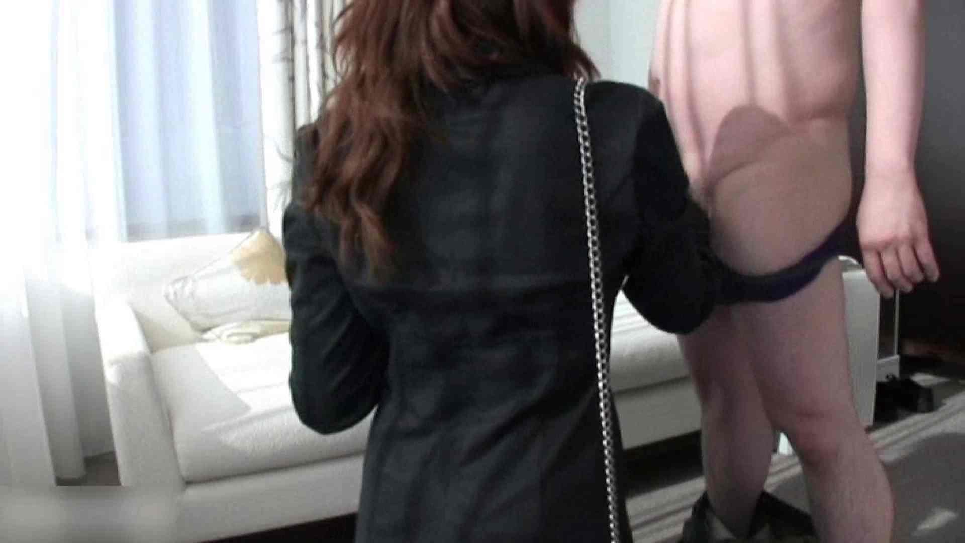 淫乱人妻 狂った宴 Vol.01 淫乱  92連発 15