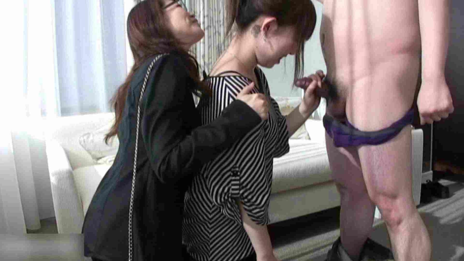 淫乱人妻 狂った宴 Vol.01 フェラ オマンコ動画キャプチャ 92連発 18