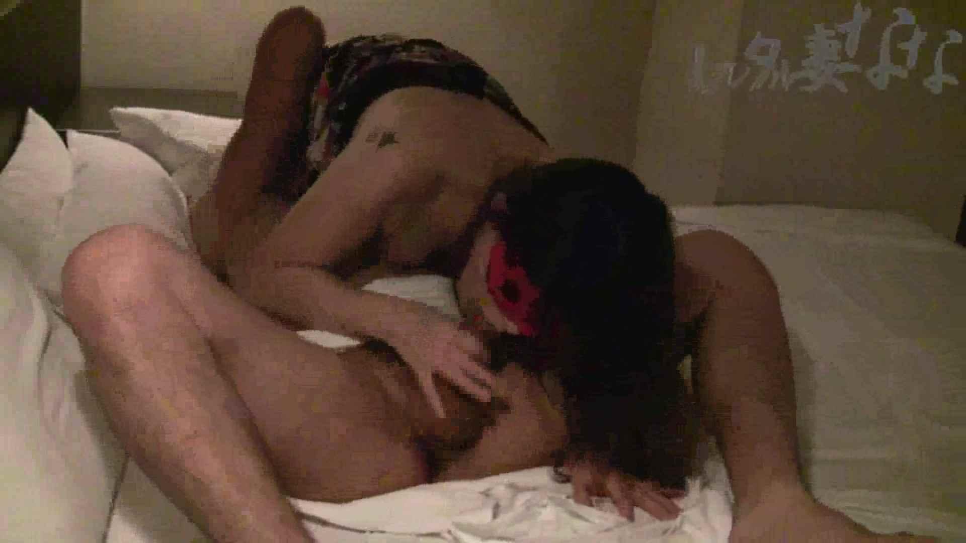 レンタル妻ななvol.9 シックスナイン~挿入編 美女OL ぱこり動画紹介 81連発 10