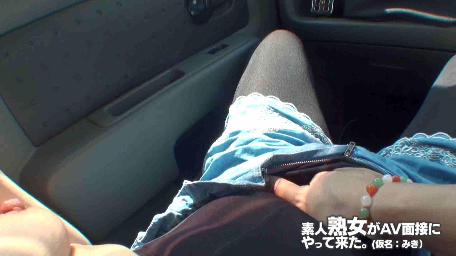 エロ動画:素人熟女がAV面接にやってきた (熟女)みきさんVOL.02:大奥
