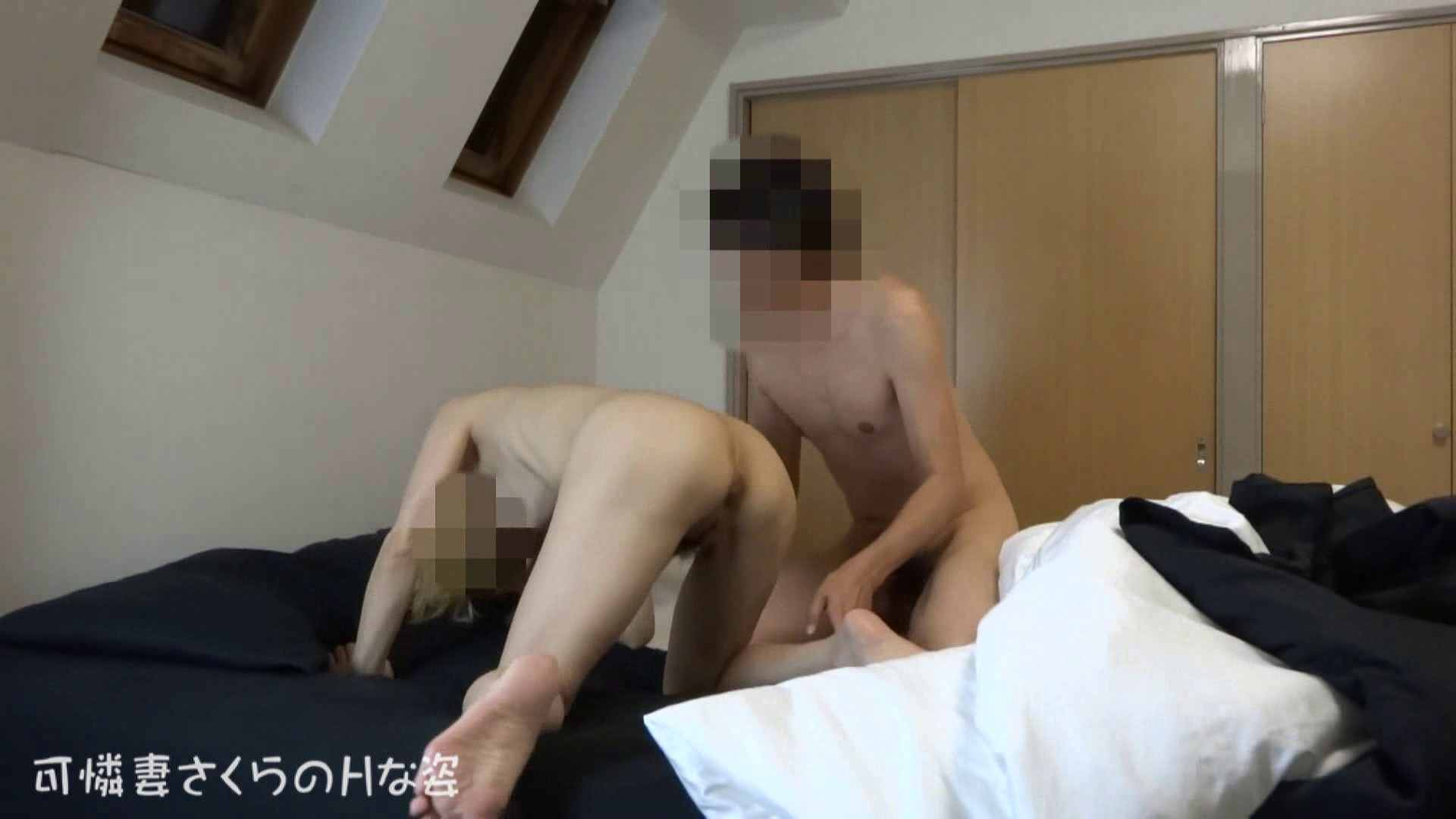 可憐妻さくらのHな姿vol.27 娘 | マンコ映像  111連発 25