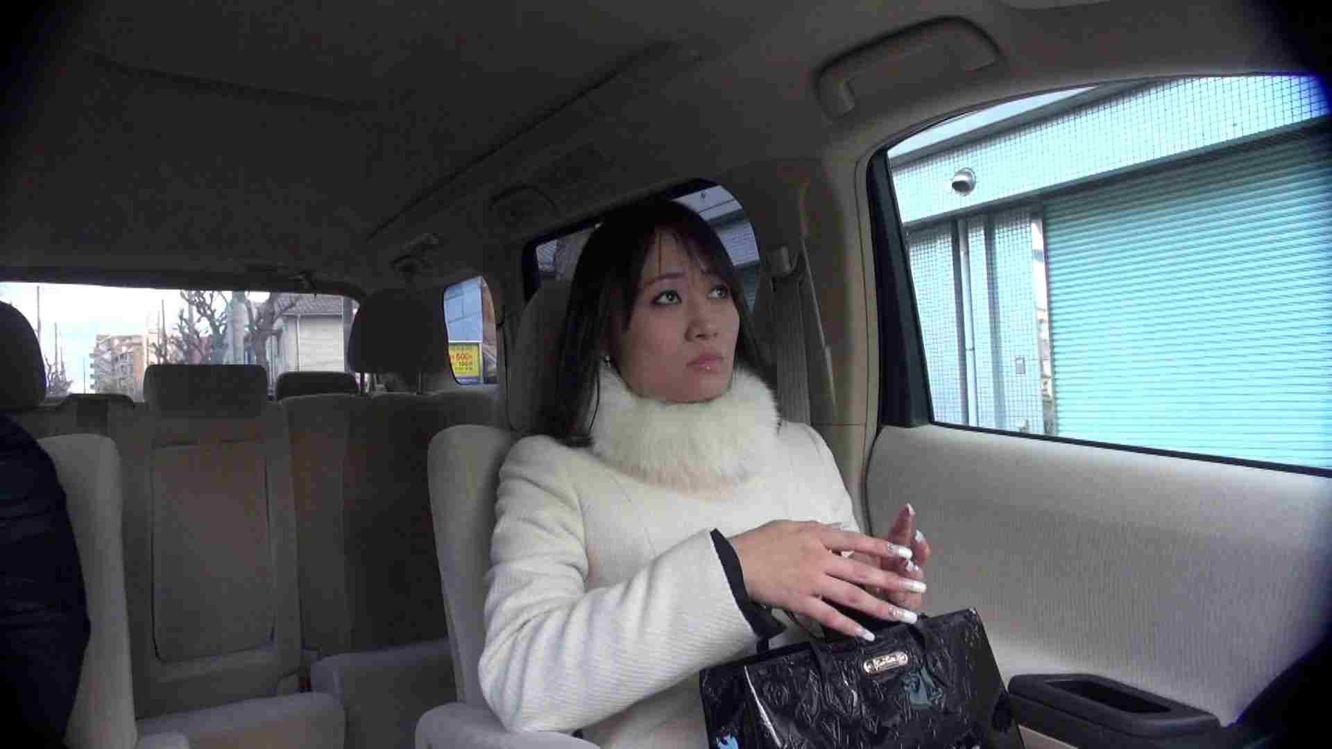 松浦さとみ 36歳 あなたごめんなさい…淫ら妻の日帰り情事。VOL.01 車 われめAV動画紹介 89連発 6