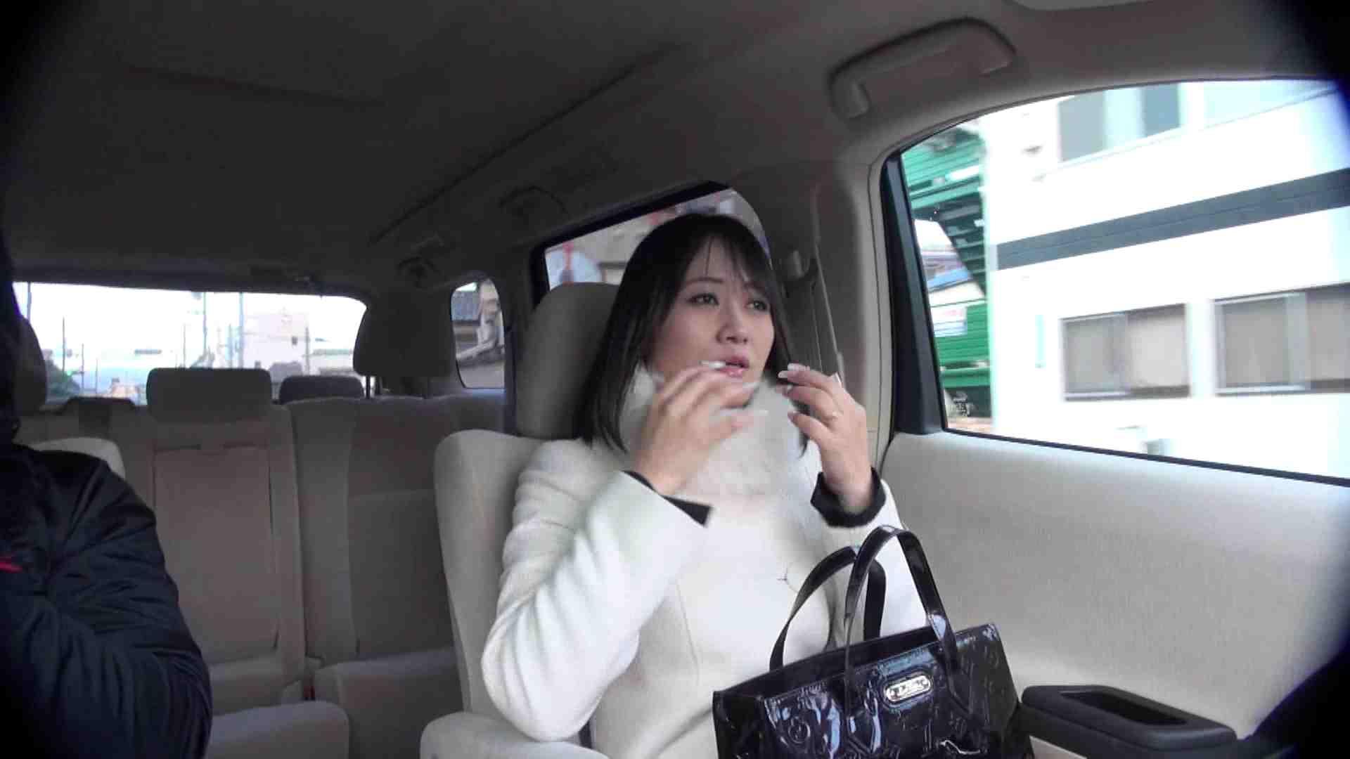 松浦さとみ 36歳 あなたごめんなさい…淫ら妻の日帰り情事。VOL.01 車 われめAV動画紹介 89連発 14