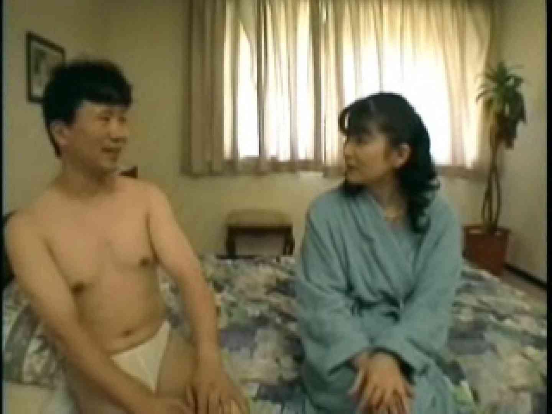 熟女名鑑 Vol.01 橘美里 熟女マダム | 美女OL  72連発 7