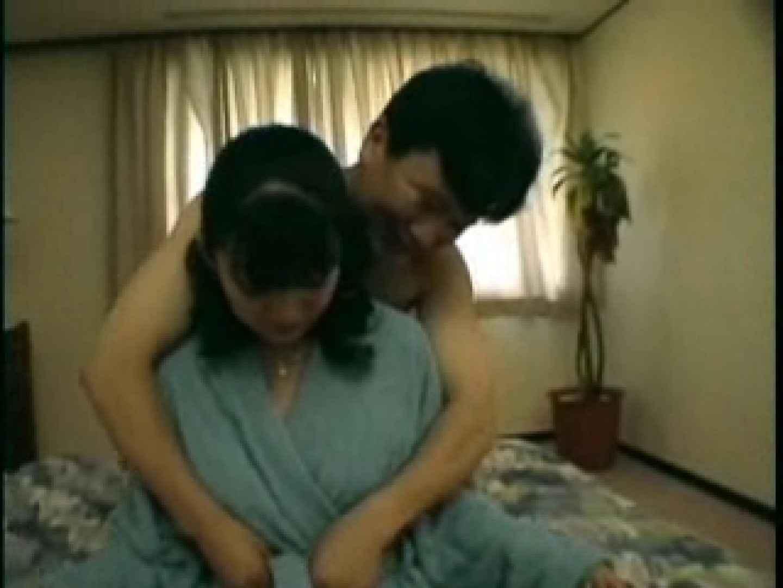 熟女名鑑 Vol.01 橘美里 熟女マダム | 美女OL  72連発 10
