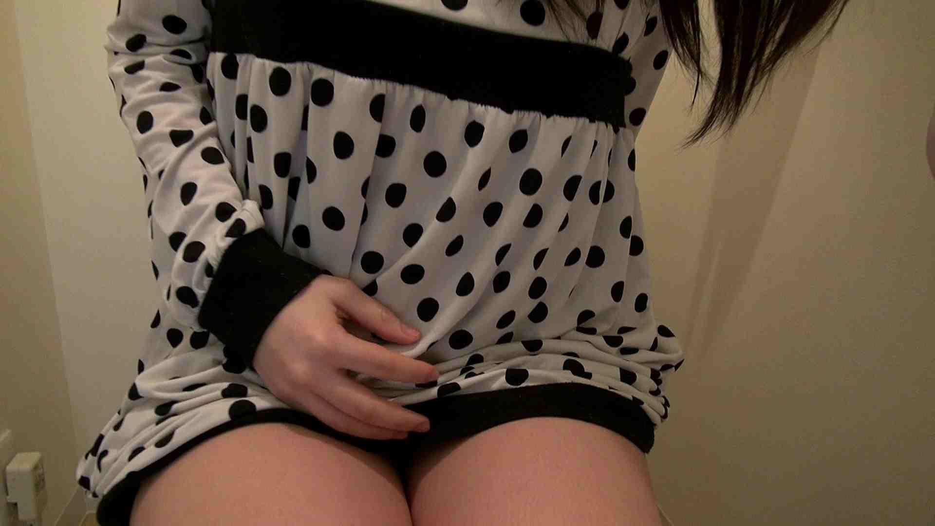 志穂さんにお手洗いに行ってもらいましょう おまんこ娘 おまんこ動画流出 105連発 31