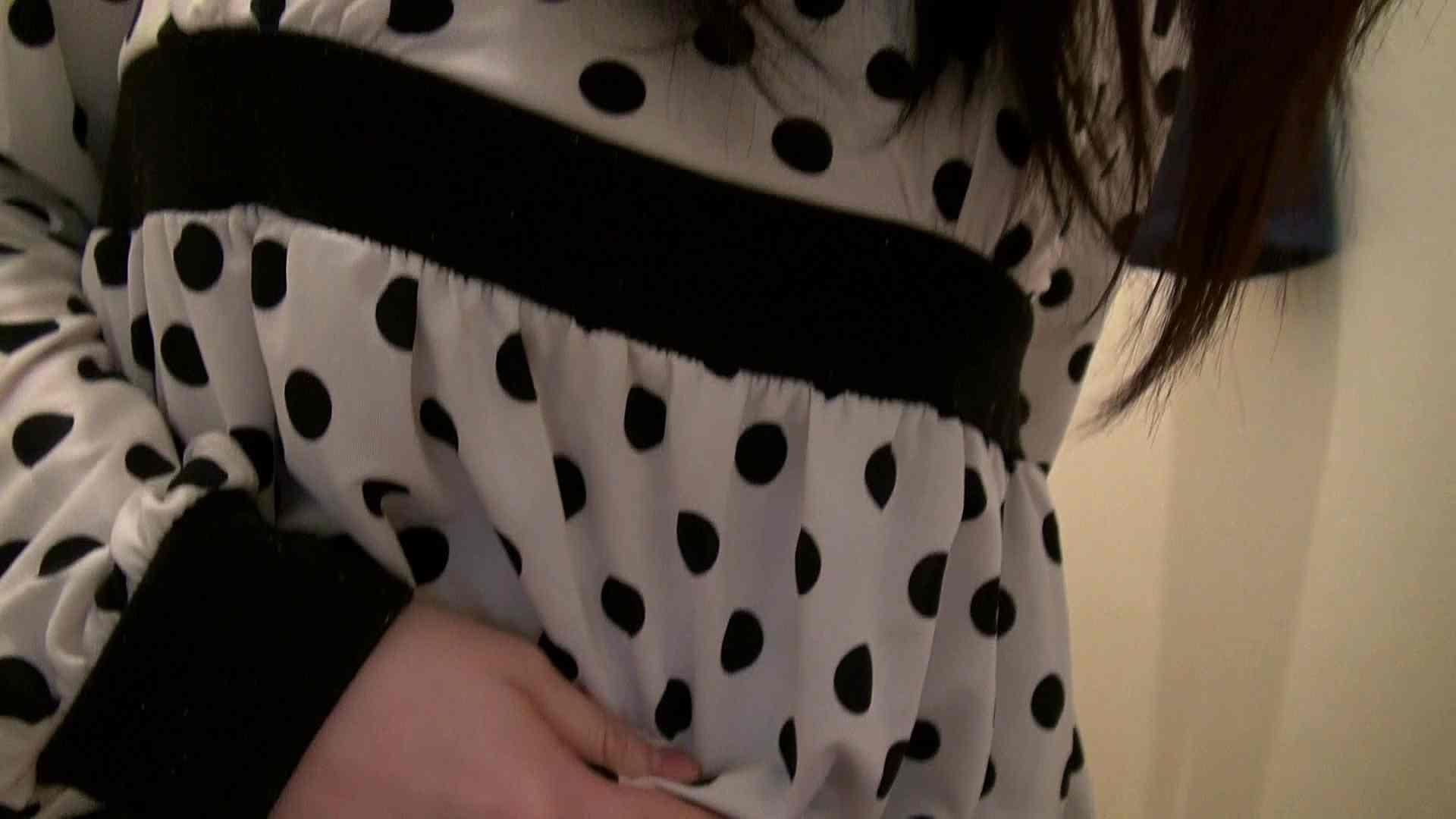志穂さんにお手洗いに行ってもらいましょう 独占盗撮 エロ無料画像 105連発 42