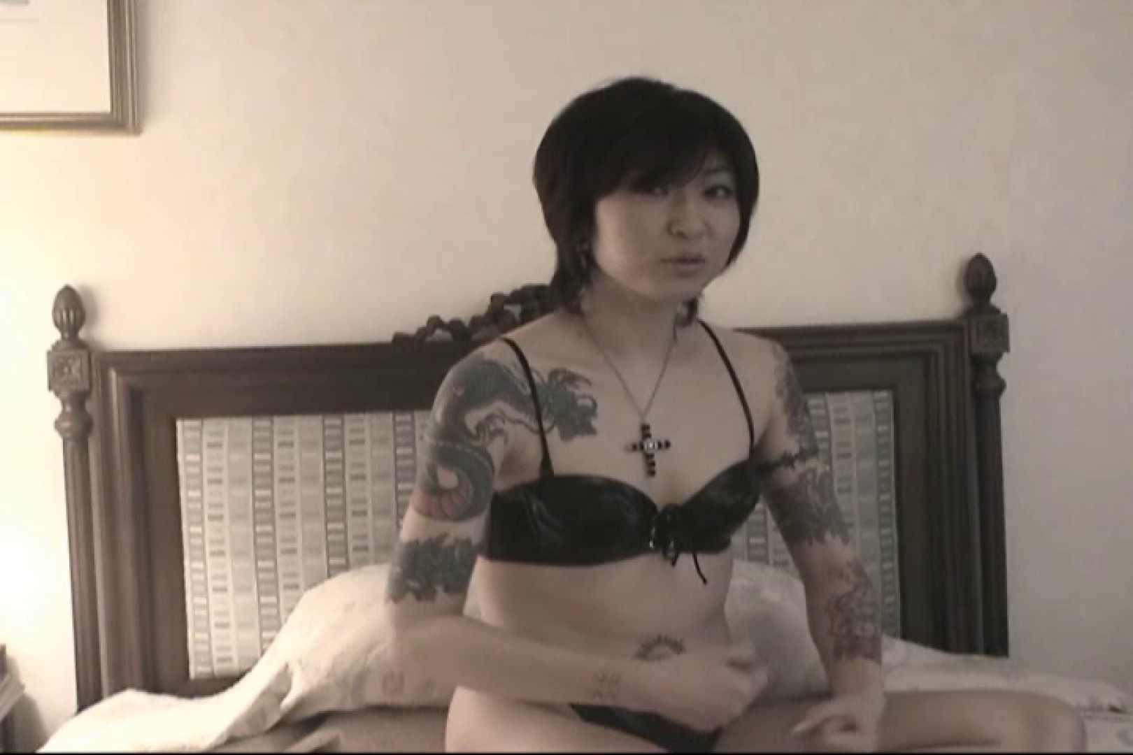 全身タトゥーの女王様と中出しセックス~川上みれい~ 感じるセックス 隠し撮りオマンコ動画紹介 104連発 38