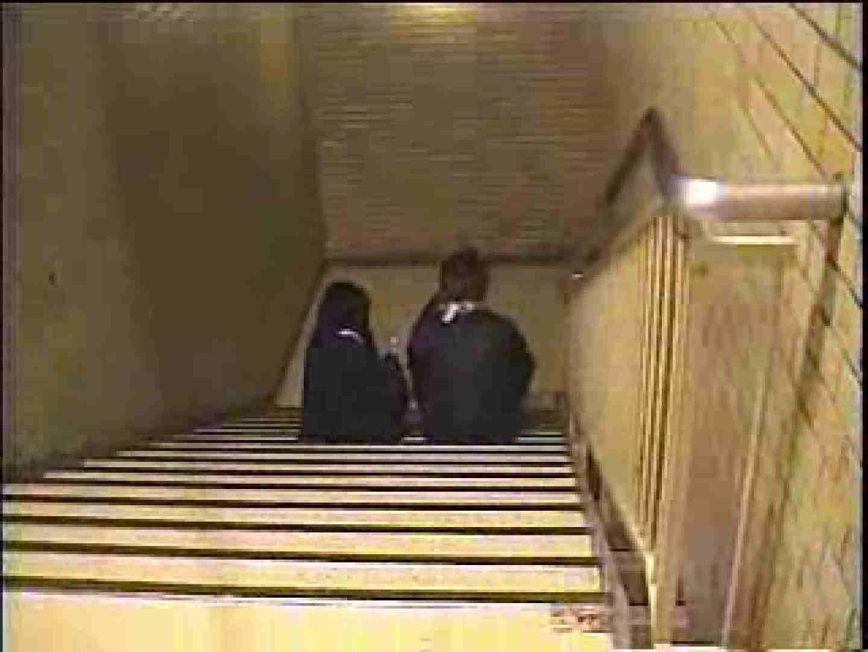 男100人斬りは通過点!37歳最強人妻~赤坂じゅんこ~ パンスト娘 AV動画キャプチャ 105連発 76