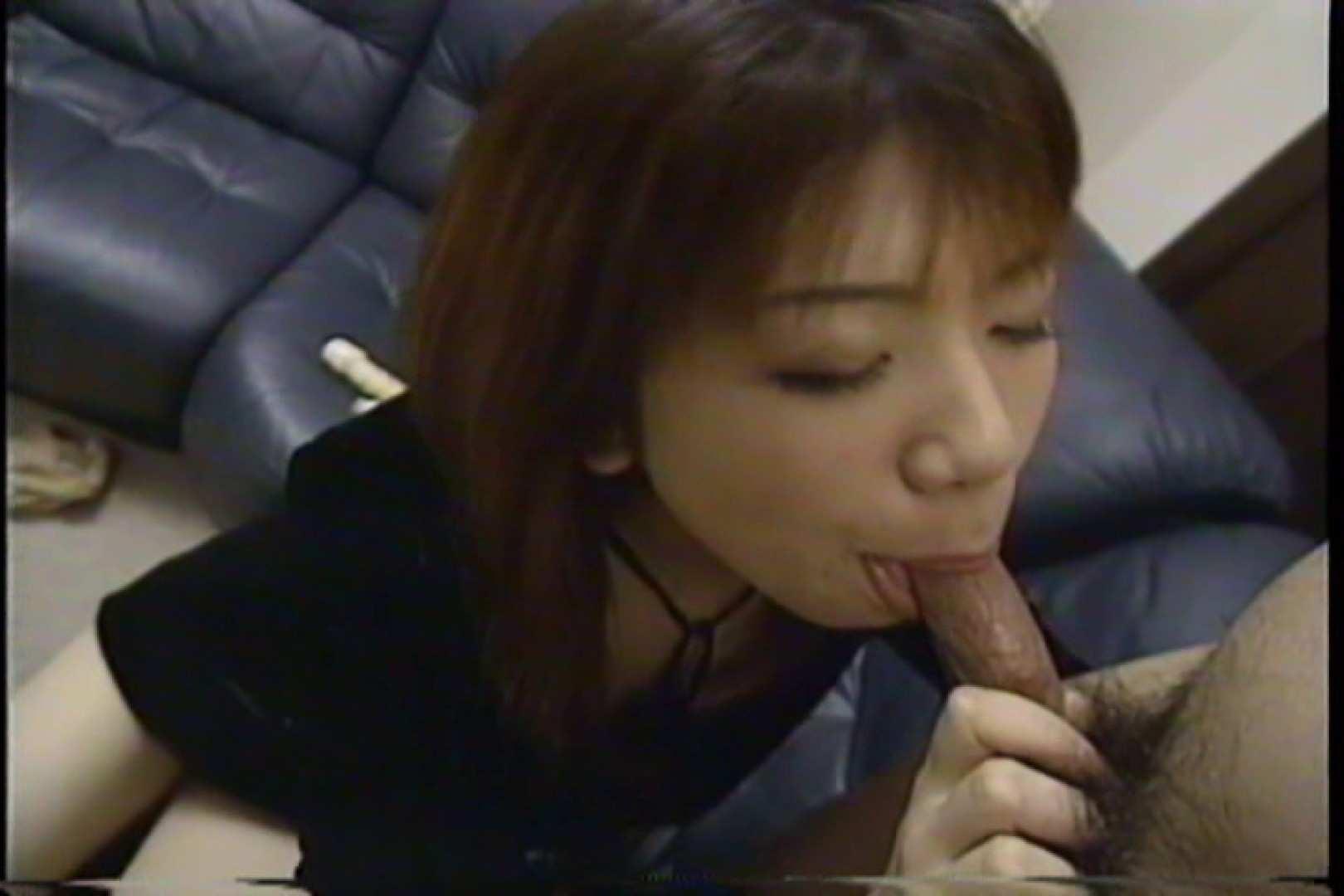 かわいい人妻、巨乳が疼いて止まらない~飯島れいか~ 人妻 | 娘  108連発 93