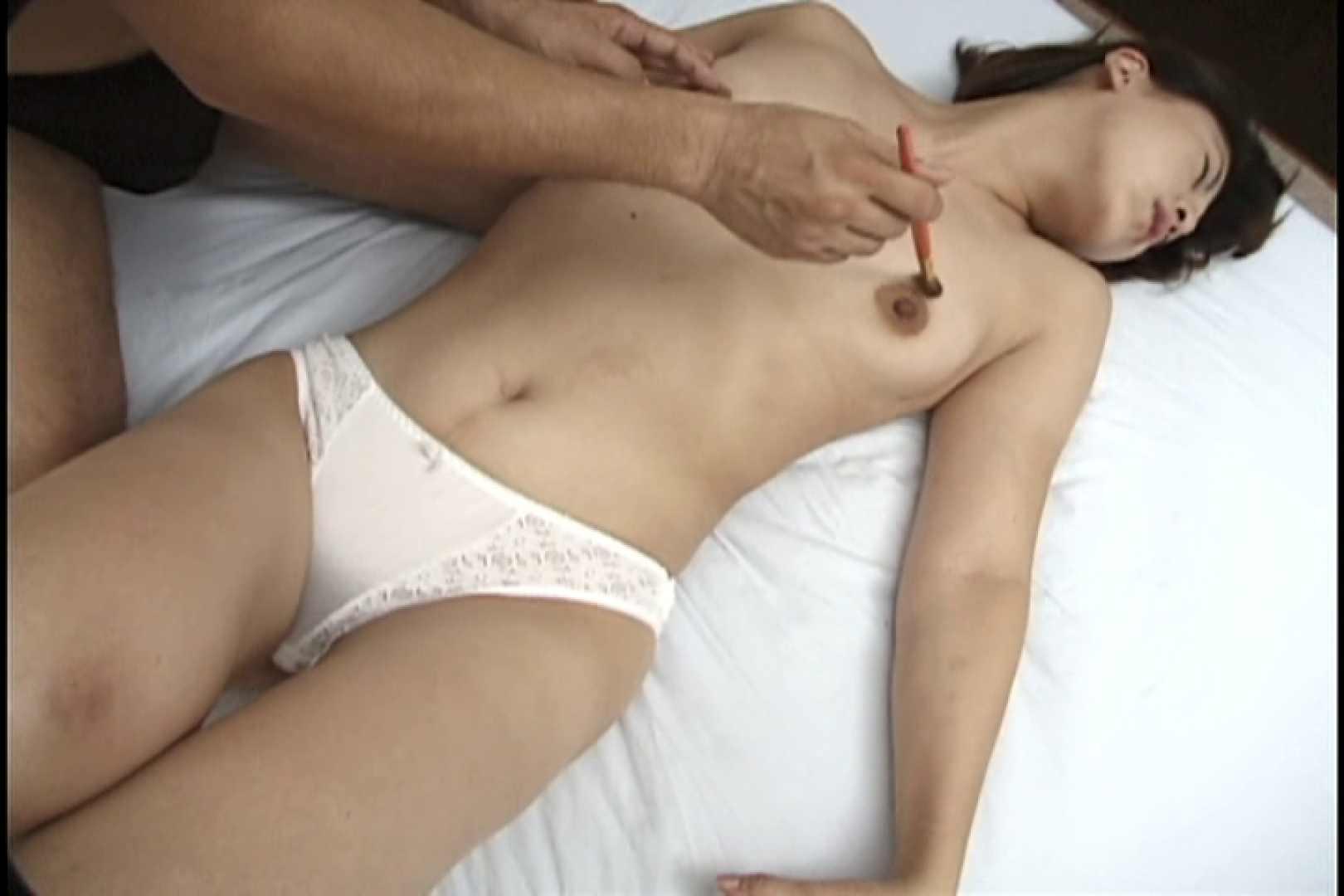 昼間の奥様は欲求不満 ~江口亜紀子~ ローター AV動画キャプチャ 101連発 47