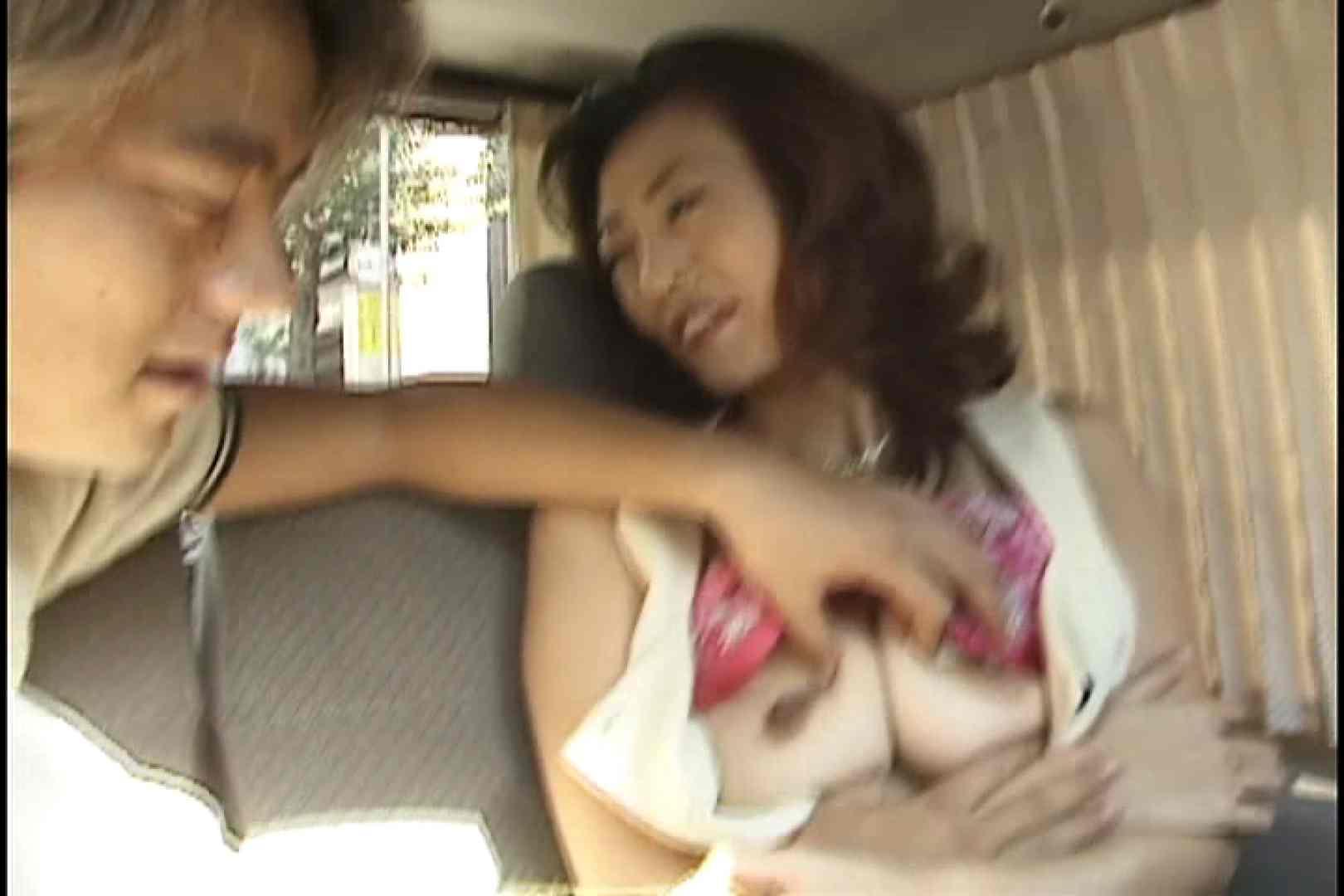 美巨乳Eカップの三十路美人妻と淫乱SEX~島田琴江~ クンニ のぞき動画画像 45連発 20