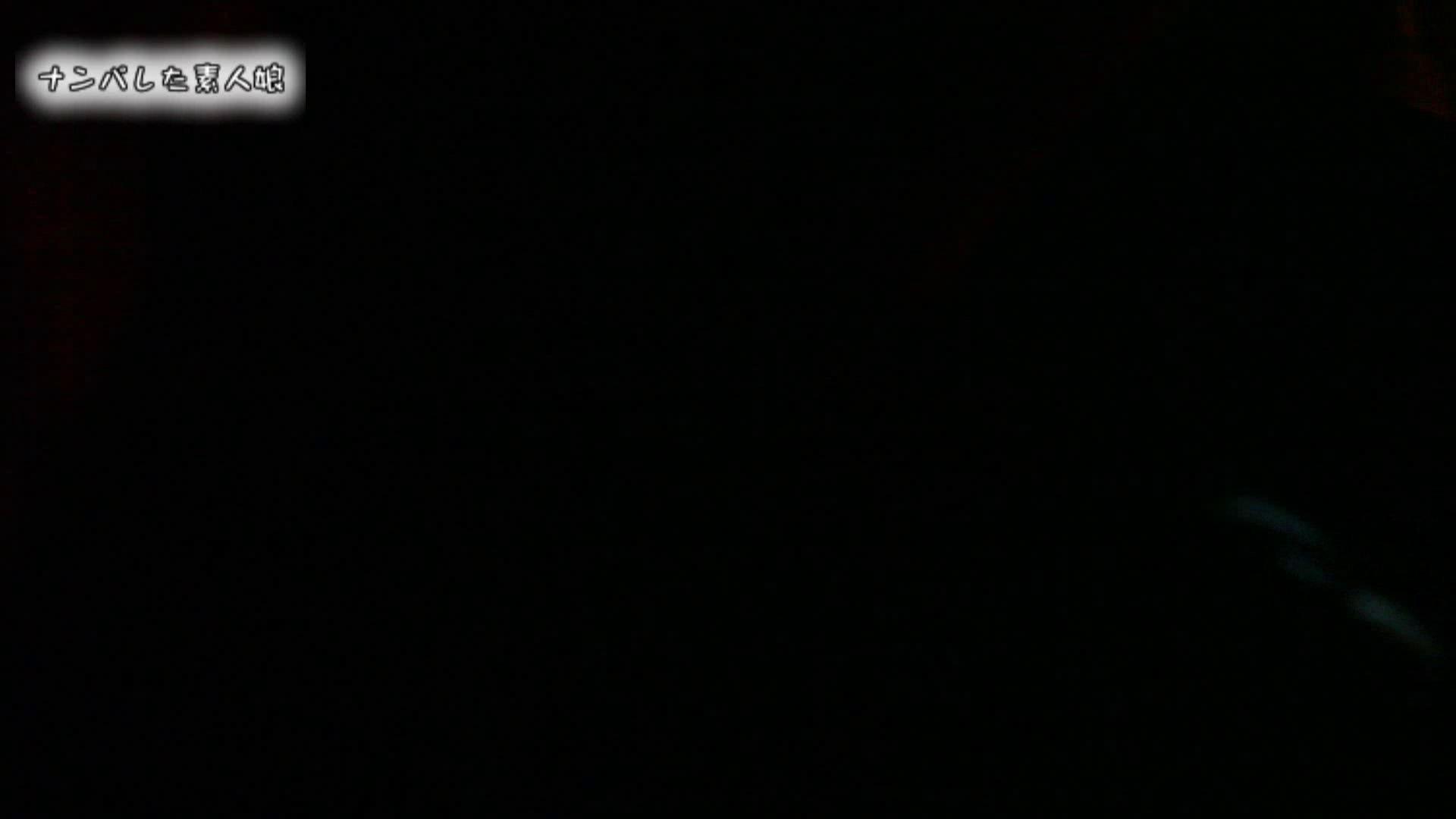 電魔王さんの「隠撮の部屋」アイカ 小悪魔ギャル アダルト動画キャプチャ 100連発 82
