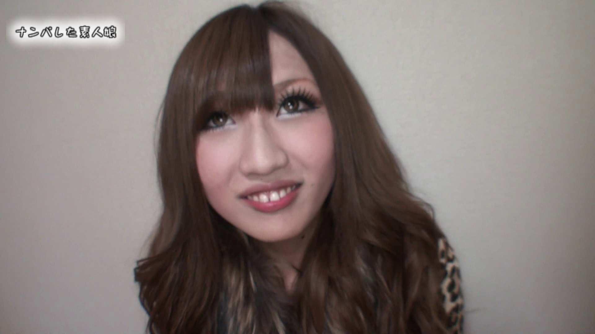 No.2のん19歳 部屋に連れ込んでインタビュー ナンパ | 素人ギャル女  57連発 1