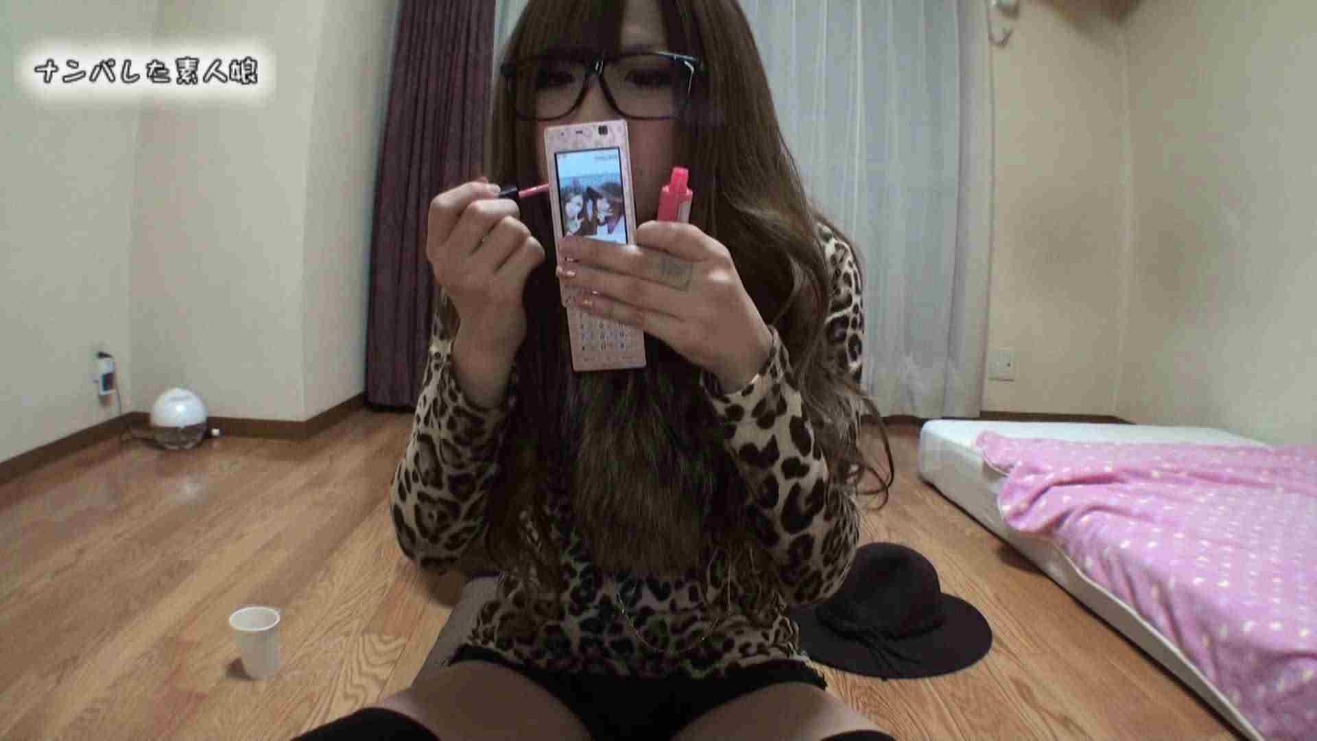 No.2のん19歳 部屋に連れ込んでインタビュー ナンパ | 素人ギャル女  57連発 15