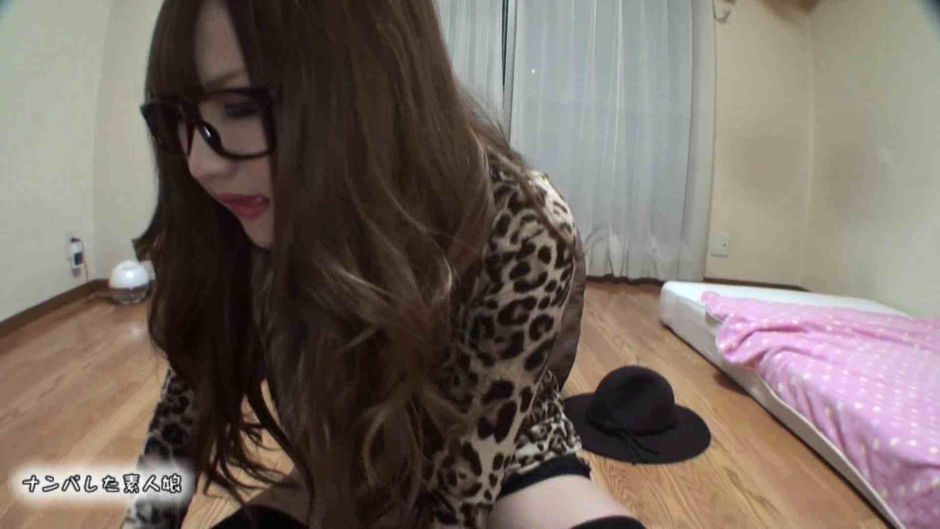 No.2のん19歳 部屋に連れ込んでインタビュー ナンパ | 素人ギャル女  57連発 17