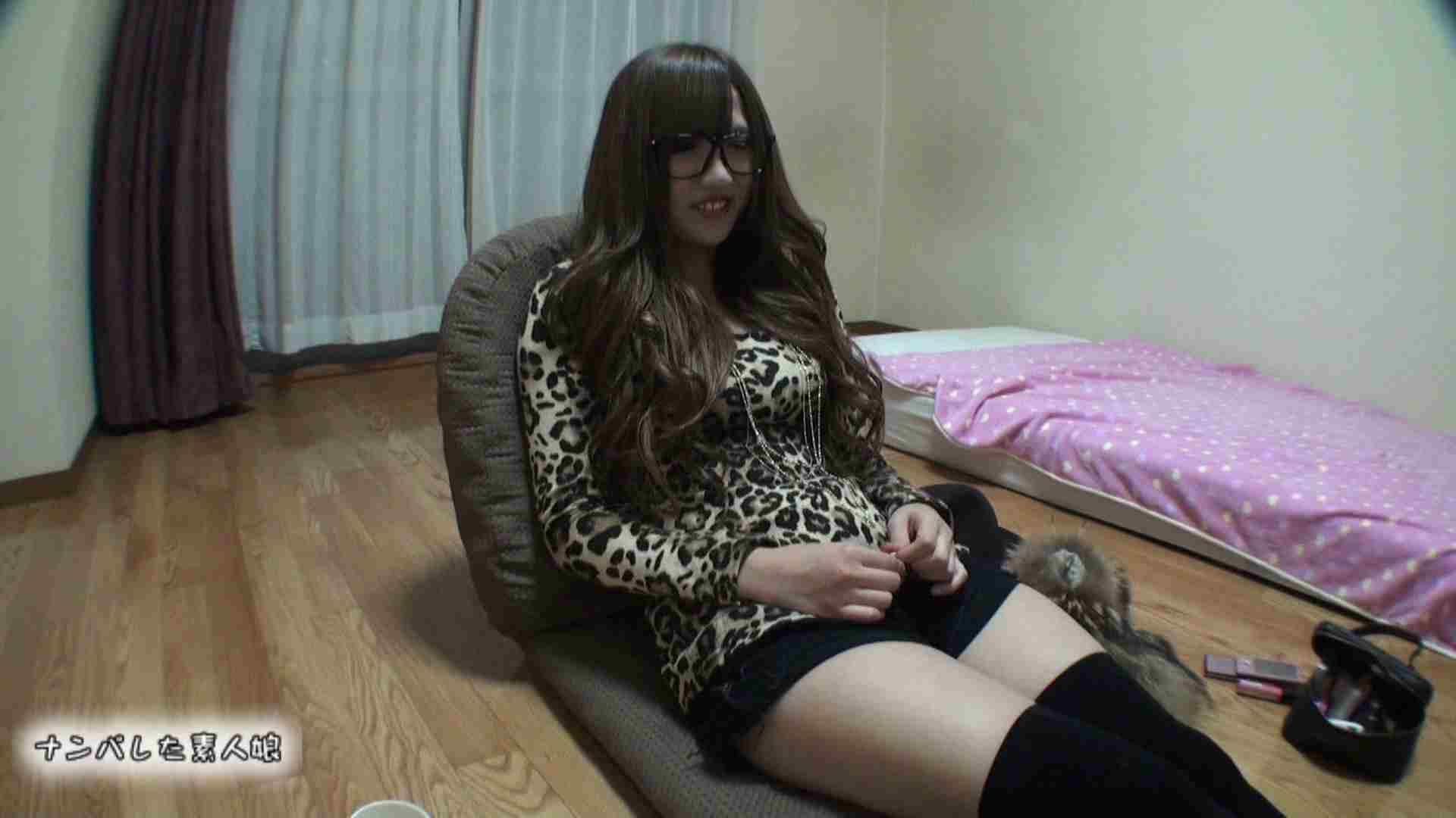 No.2のん19歳 部屋に連れ込んでインタビュー ナンパ  57連発 24