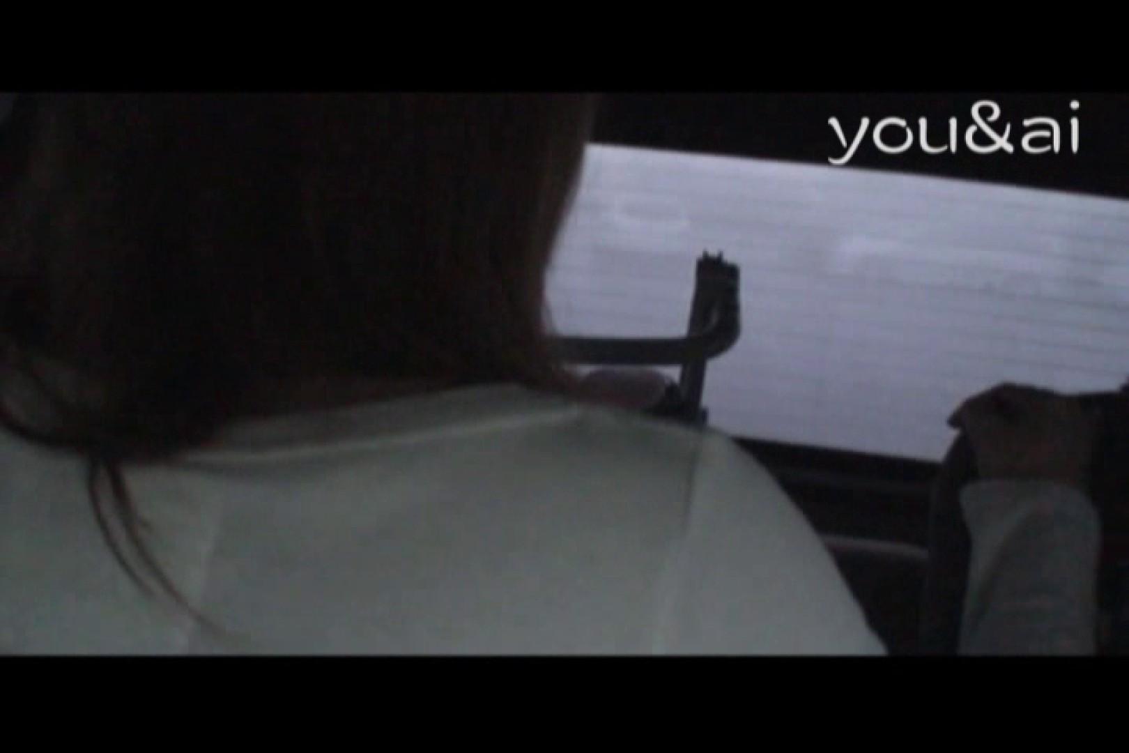 おしどり夫婦のyou&aiさん投稿作品vol.8 車  69連発 12