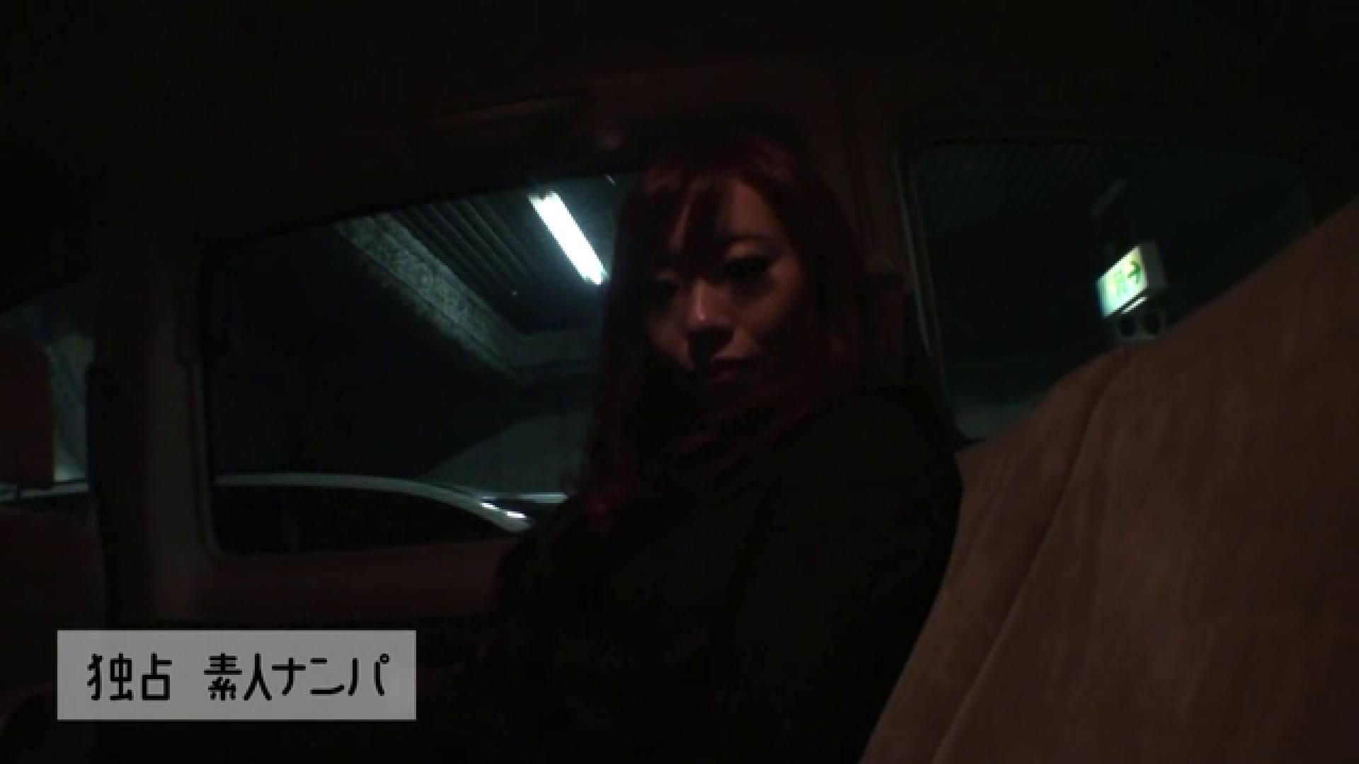 独占入手!!ヤラセ無し本物素人ナンパ 仕事帰りのOL編 企画 オメコ動画キャプチャ 90連発 27