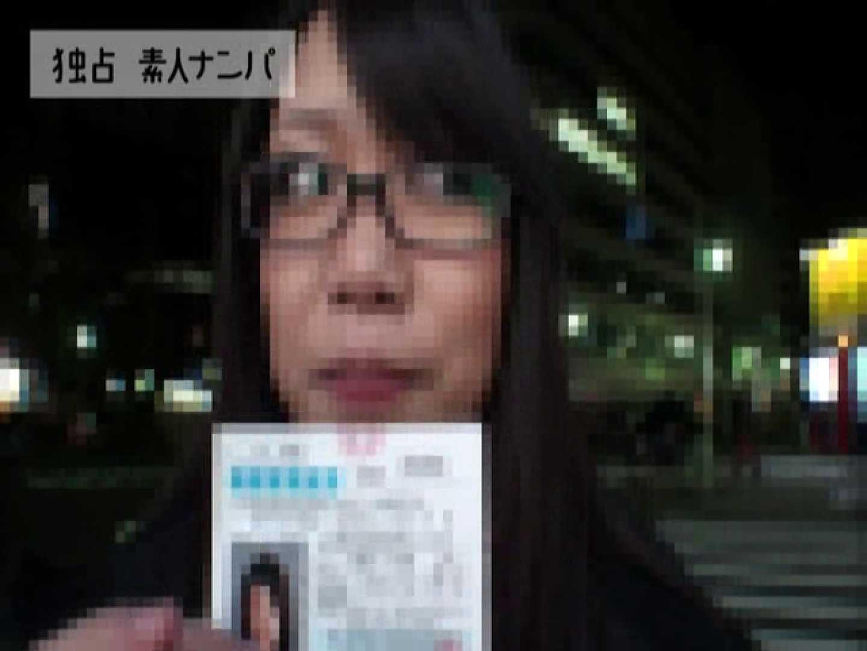 独占入手!!ヤラセ無し本物素人ナンパ19歳 大阪嬢2名 ナンパ ヌード画像 58連発 4