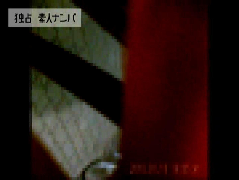 独占入手!!ヤラセ無し本物素人ナンパ19歳 大阪嬢2名 素人ギャル女 覗きおまんこ画像 58連発 7